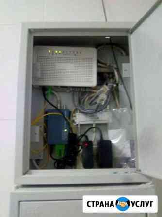 Отличный Интернет до200 мбит+ цифровоетв, Рыбацкий Ульяновск
