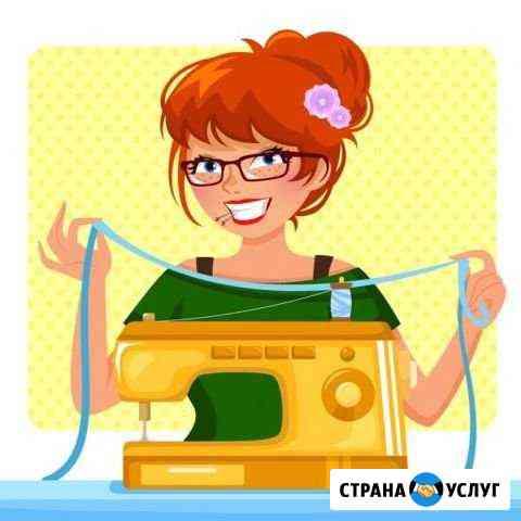 Ремонт одежды и пошив на дому Оренбург