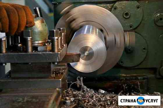 Металообработка Кострома