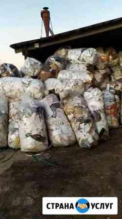 Вывоз мусора из квартиры Чебоксары