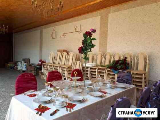 Сдаётся на Прокат: Для Свадеб и Других Торжеств Грозный