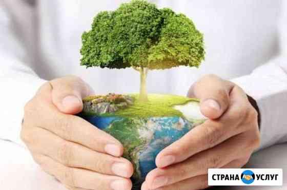 Экология и промышленная безопасность Нижний Новгород