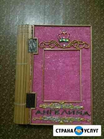Книжка шкатулка Иваново