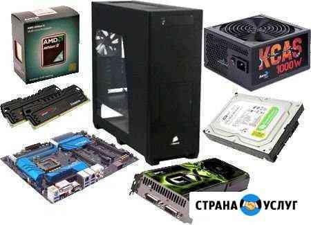 Сборка компьютеров Петрозаводск