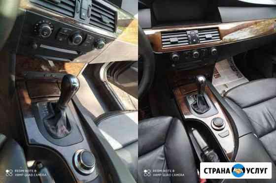 Химчистка автомобилей Иваново