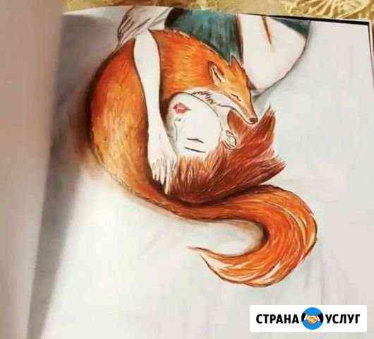 Открытки ручной работы/рисунки на заказ Иркутск