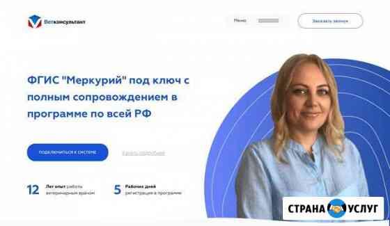 Создание сайта на Тильде Хабаровск
