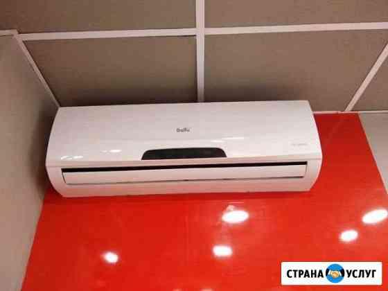 Установка, монтаж и ремонт кондиционеров Ярославль