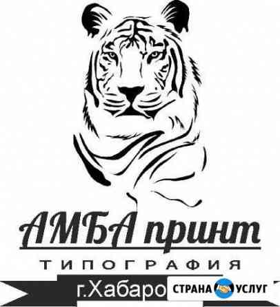 Кружки футболки типография Хабаровск