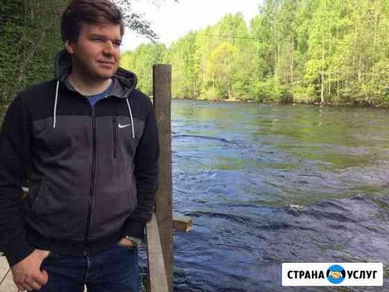 Репетитор по русскому языку и литературе Петрозаводск