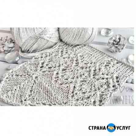Вязание на заказ Волгоград