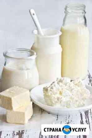 Молочная продукция 80р Юго-Камский