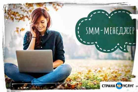 Продвижение Инстаграм аккаунтов Нижний Новгород