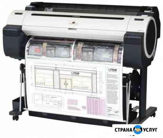 Печать чертежей А3,А2,A1,А0 цветные Нижний Новгород