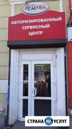 Ремонт телефонов, планшетов и ноутбуков Северодвинск