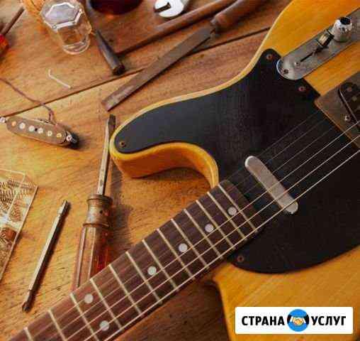 Отстройка и ремонт гитар(электрогитар) Рубцовск