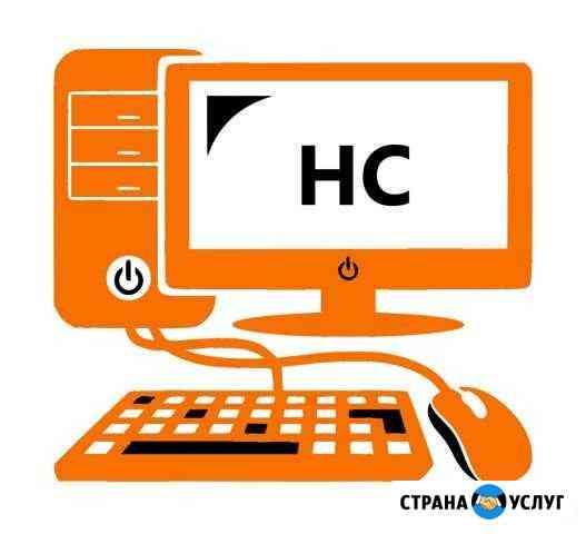 Настройка роутера WiFi, локальной сети интернет Ульяновск