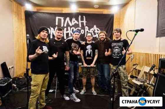 MostRec студия звукозаписи/репточка Ижевск