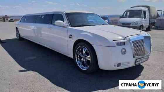 Прокат Лимузина в стиле Rolls-Royce Абакан