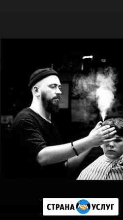 Курс повышения квалификации для парикмахеров Псков