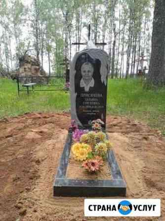 Памятники Брянск