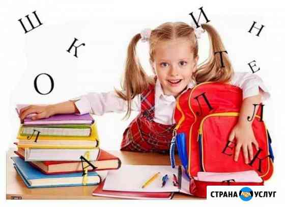 Курс Подготовка к школе Нижний Новгород