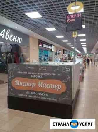 Изготовление автомобильных,квартирных Рыбинск