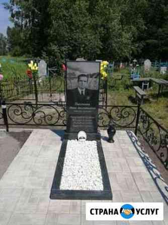 Благоустройство мест захоронений Бийск