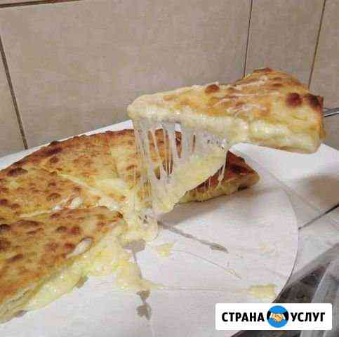 Осетинские пироги Моздок