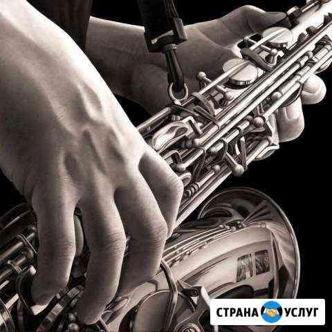 Саксофонист на любое мероприятие Мурманск