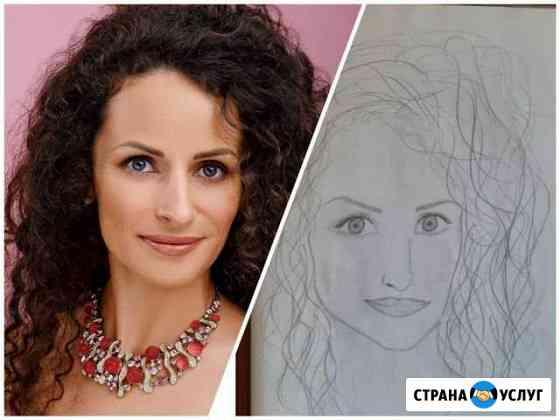 Рисую портреты на заказ Новокузнецк