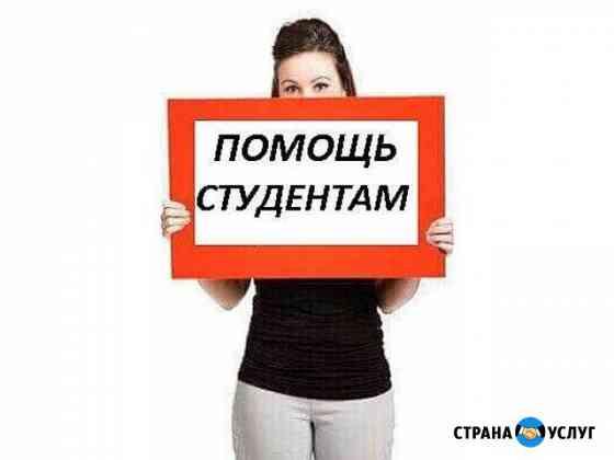 Оформление текстов онлайн Смоленск