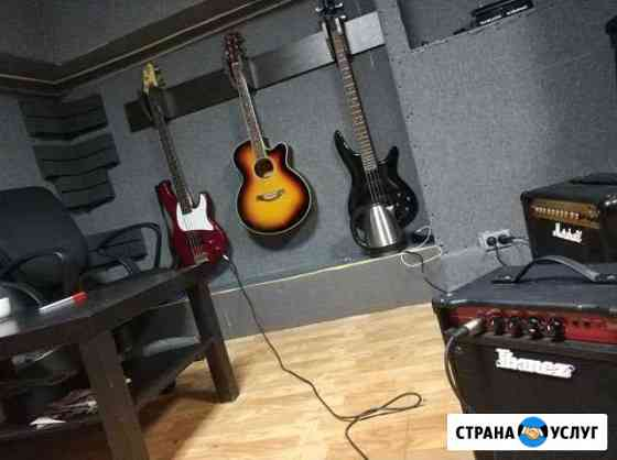 Студия звукозаписи,репетиционная точка Пермь