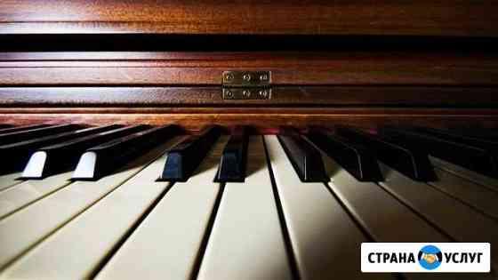 Настройка и ремонт фортепиано, пианино,рояль Оренбург