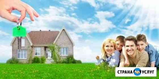 Продажа и покупка недвижимости Саратов