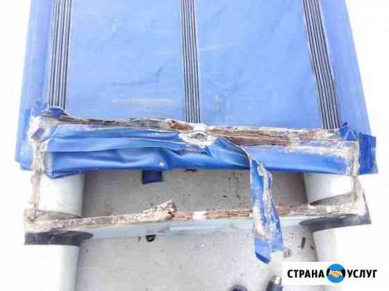 Ремонт надувных лодок пвх Яксатово