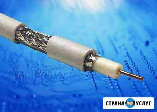 Мастер по Интернету и Телевидению Монтаж Великий Новгород