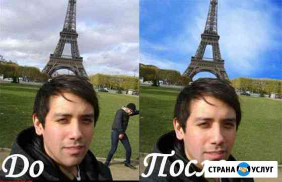 Обработка фото/видео; презент, коллажи, визитки Ярославль