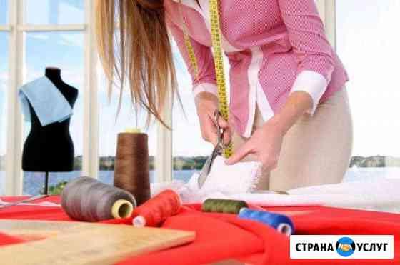 Ремонт и пошив одежды Тюмень
