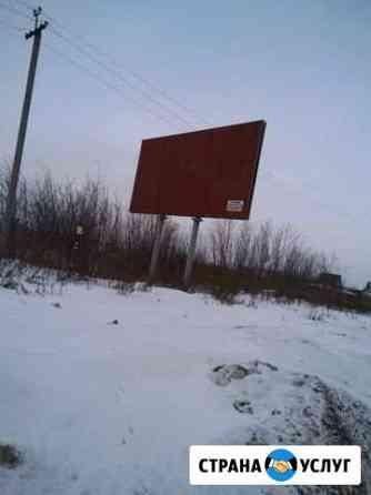 Сдается рекламное место (билборд) Курган