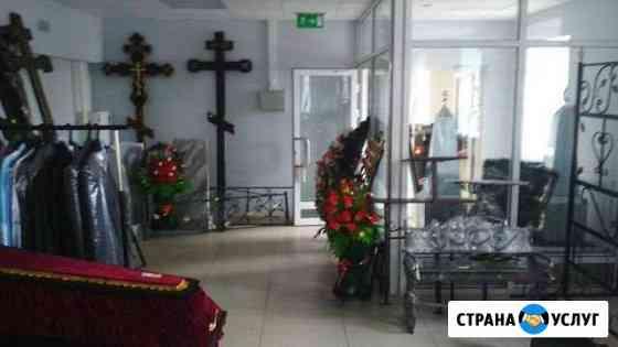 Ритуальные услуги 24 часа Оренбург