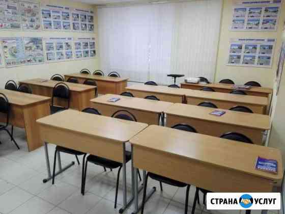 Класс для конференций, презентаций, семинаров Саранск