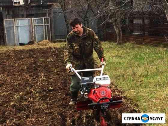 Вспашка земли. Покос травы Нижний Новгород