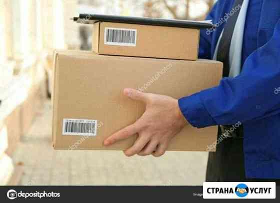 Доставка продуктов,медикаментов,алкогольной продук Свободный