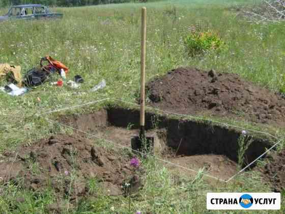 Копка могил Ярославль