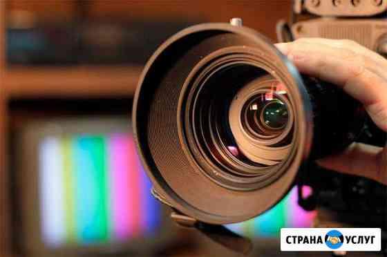 Видеосъемка Клинцы