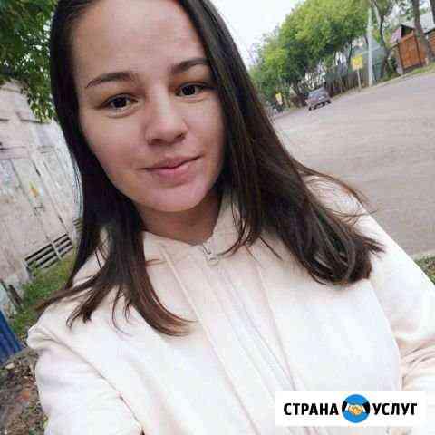 Няня на дому Иркутск