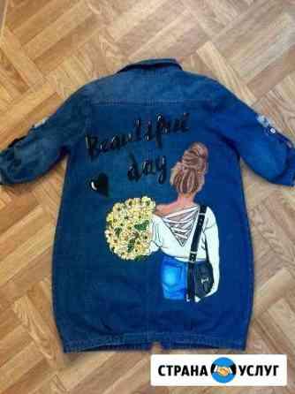 Рисую на одежде Хабаровск