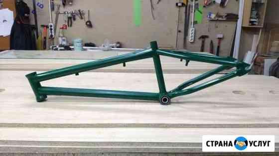 Покраска bmx и других велосипедных рам Архангельск