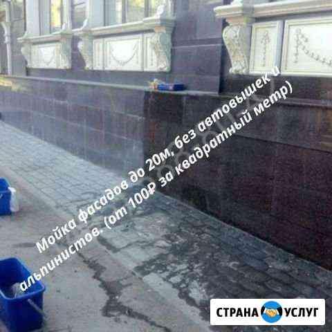 Мойка фасадов Петропавловск-Камчатский